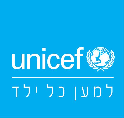 UNICEF Israel